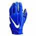 Nike Superbad 5.0 Royal Blue